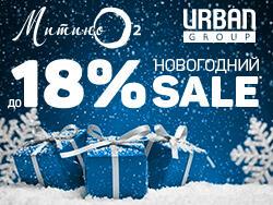 Квартиры в Митино О2 от Urban Group Скидки до 18%
